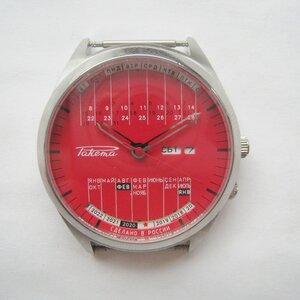 ракета часы вечный календарь инструкция - фото 8