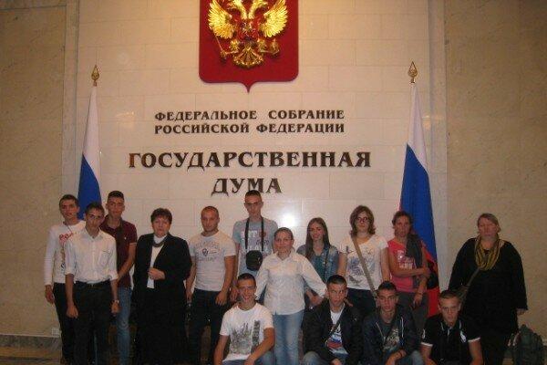 сербы, косовские дети, Москва, Дума