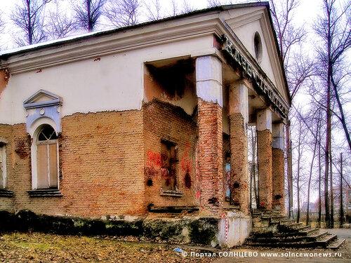 Клуб СТРОИТЕЛЬ, Солнцево, ноябрь 2005