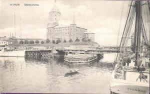 Крепость, мост и судно