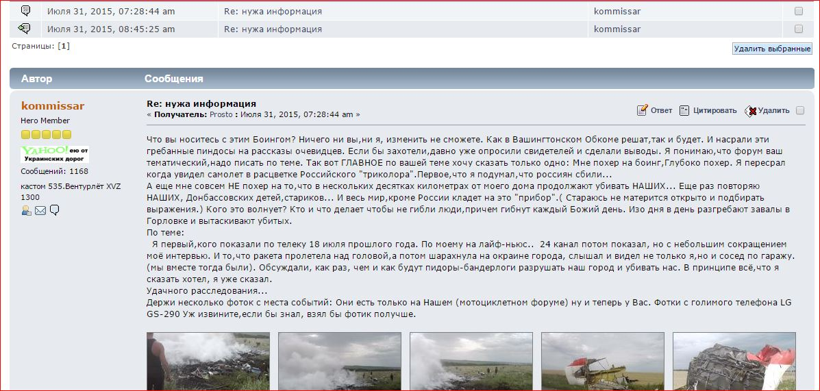 https://img-fotki.yandex.ru/get/3911/98008940.0/0_12b803_c37ce7ed_orig.jpg