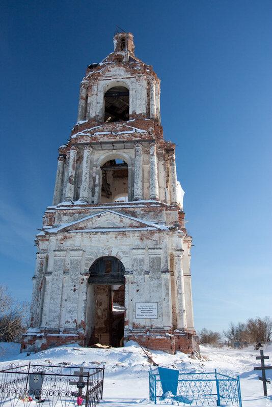 Вологодская область 2010
