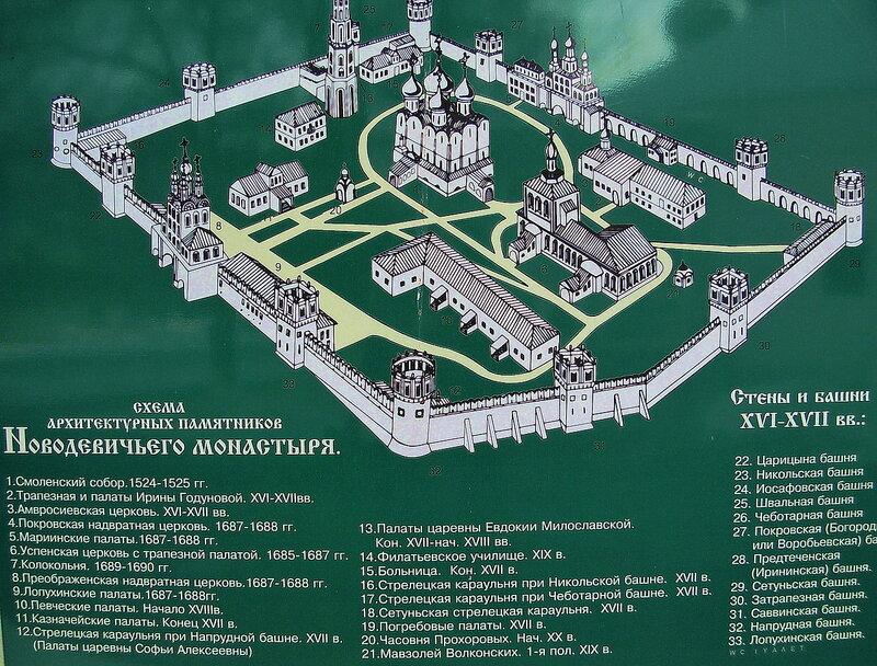 Один из самых удивительных по красоте архитектурных ансамблей Москвы - Новодевичий монастырь - был основан в 1524...