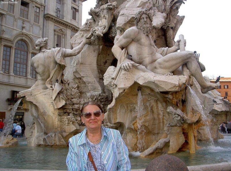 """Перед фонтаном """"Четырёх рек"""". Октябрь 2004 года."""