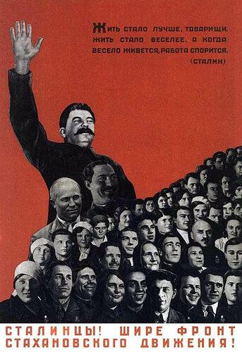http://img-fotki.yandex.ru/get/3911/na-blyudatel.11/0_25112_bffbb89e_L height=500