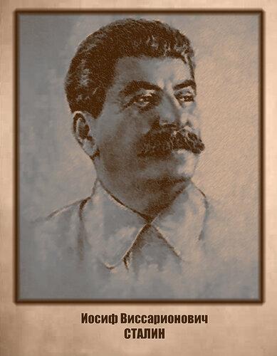 http://img-fotki.yandex.ru/get/3911/na-blyudatel.11/0_2511e_30698dc6_L height=500