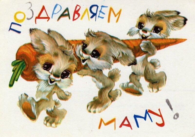 Четвериков В.1983 год.