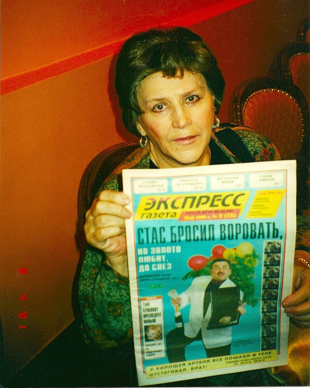 http://img-fotki.yandex.ru/get/3911/nat66956259.39/0_2ffe1_df9bf7b0_XL.jpg