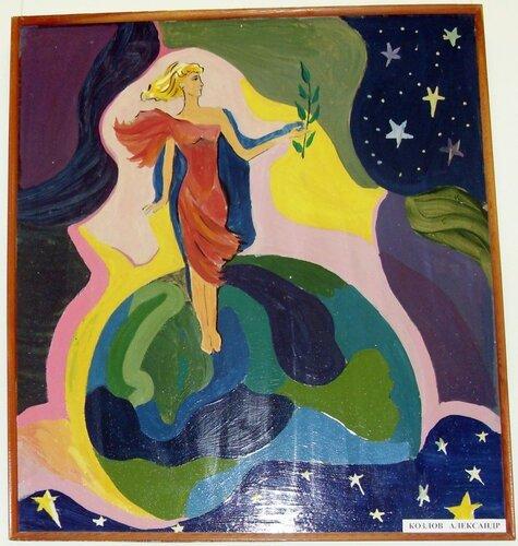 Картины юных ахтарских художников (3)