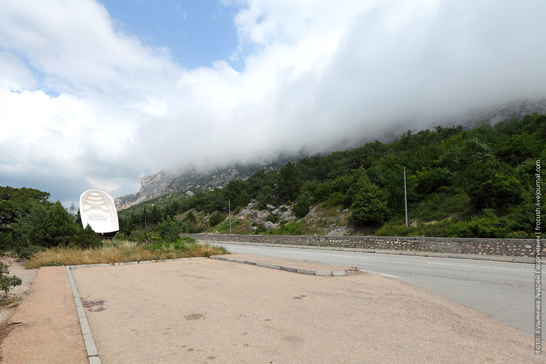 гребень Деликли-Бурун (Лягушка) горы Ильяс-Кая в облаках