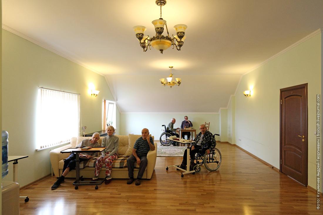 пансионат 24 для пожилых людей в московской области