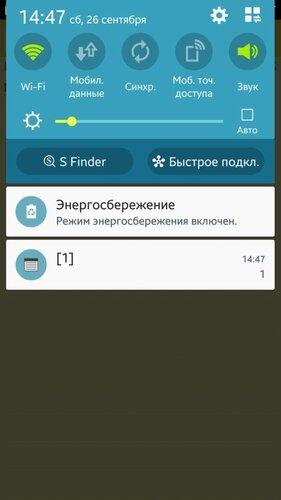 ШНИЦЕЛЬ НАТУРАЛЬНЫЙ РУБЛЕНЫЙ рецепт 658