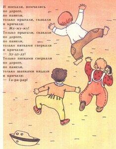https://img-fotki.yandex.ru/get/3912/19411616.574/0_121317_5f91a206_M.jpg