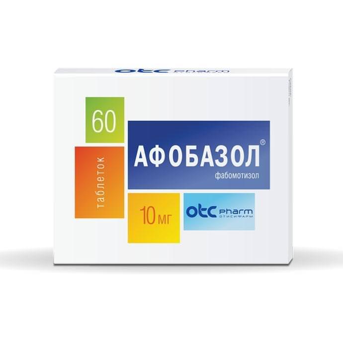 Афобазол 10мг №60 таблетки купить в бишкеке, цена в интернет.