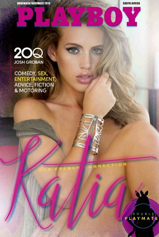 Katia Martin in Playboy South Africa november december 2015