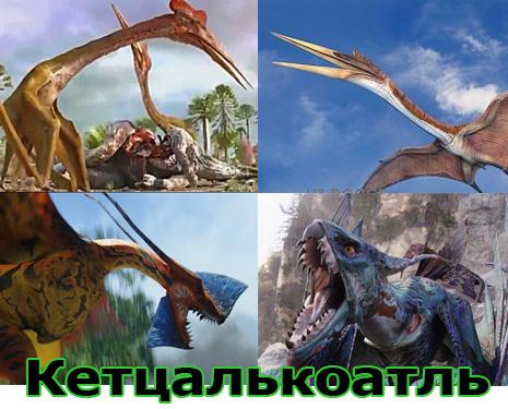 Самые большие животные в мире, существовавшие на земле (фото 19)