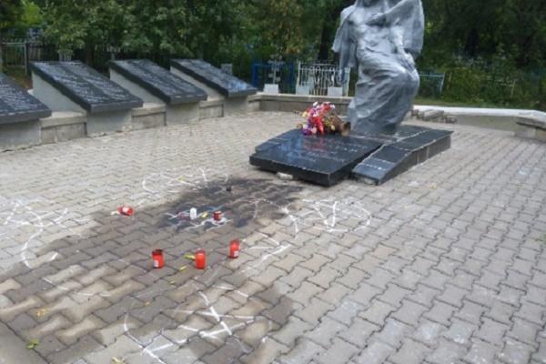 Уголовное дело возбудили пофакту осквернения монумента участникам ВОВ вУльяновске