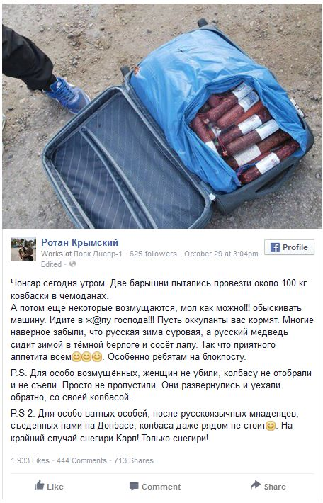 FireShot Screen Capture #038 - '«Возрадуйтесь, переможці ковбаси!» – із кримських мереж' - ua_krymr_com_content_article_27360166_html.jpg