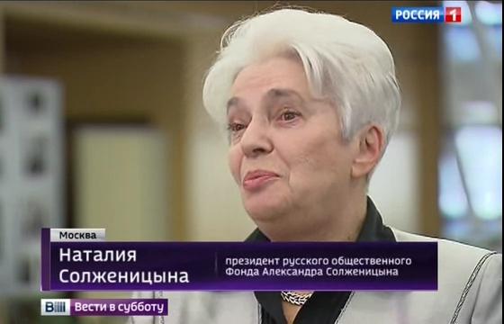 Войков Петр Лазаревич
