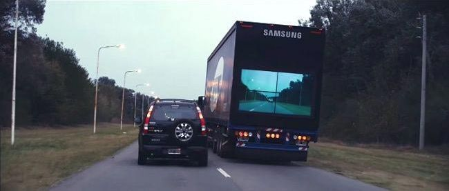 Прозрачный грузовик