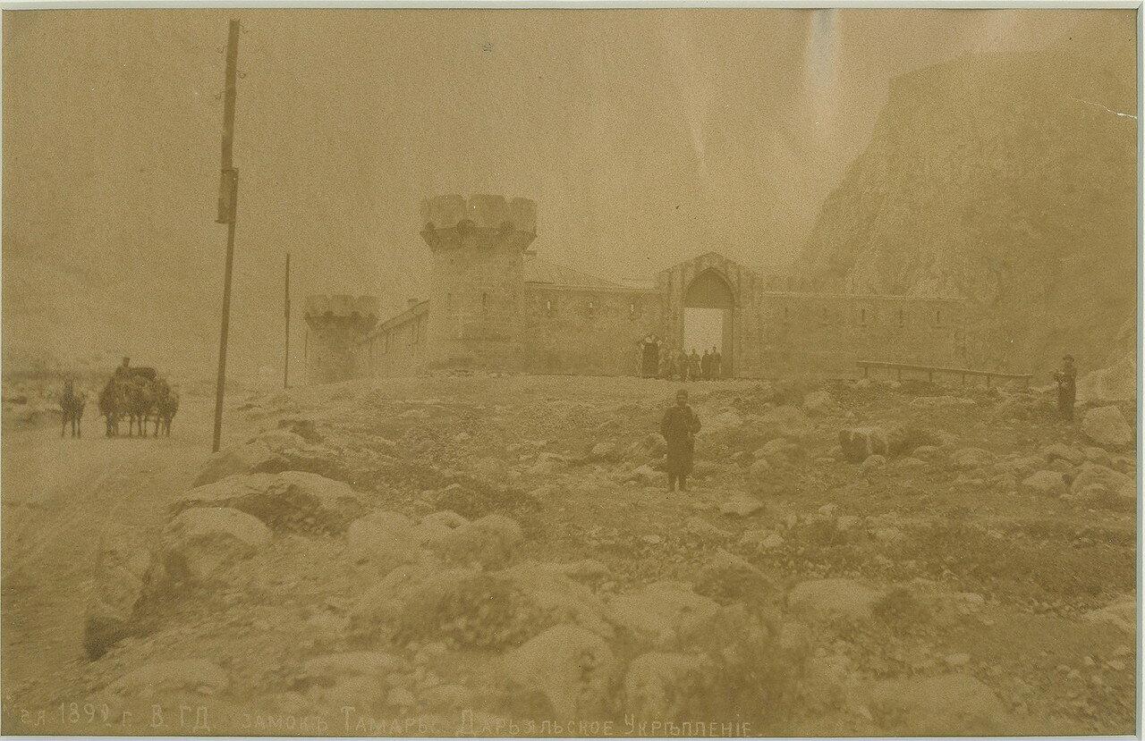 Замок царицы Тамары. Дарьяльское укрепление