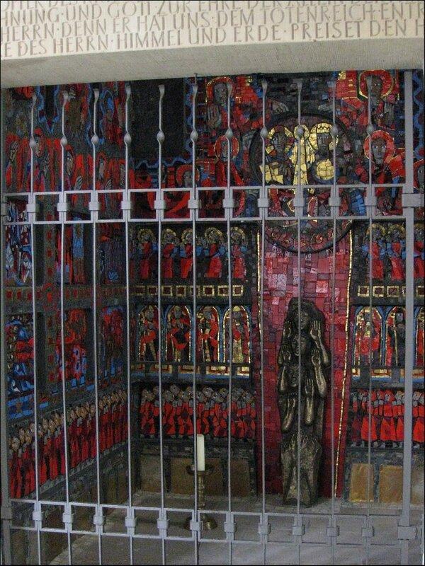 Современная часовня в монастыре при Кафедральном соборе Падерборна