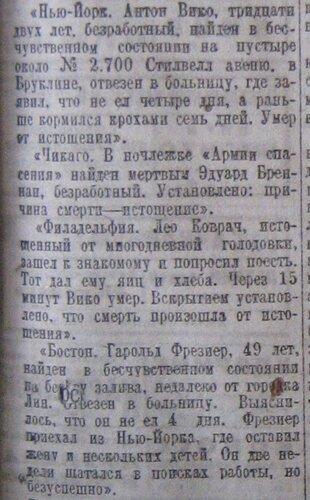 Купить 1 злотый жнейку 1925 года купить фашистские монеты
