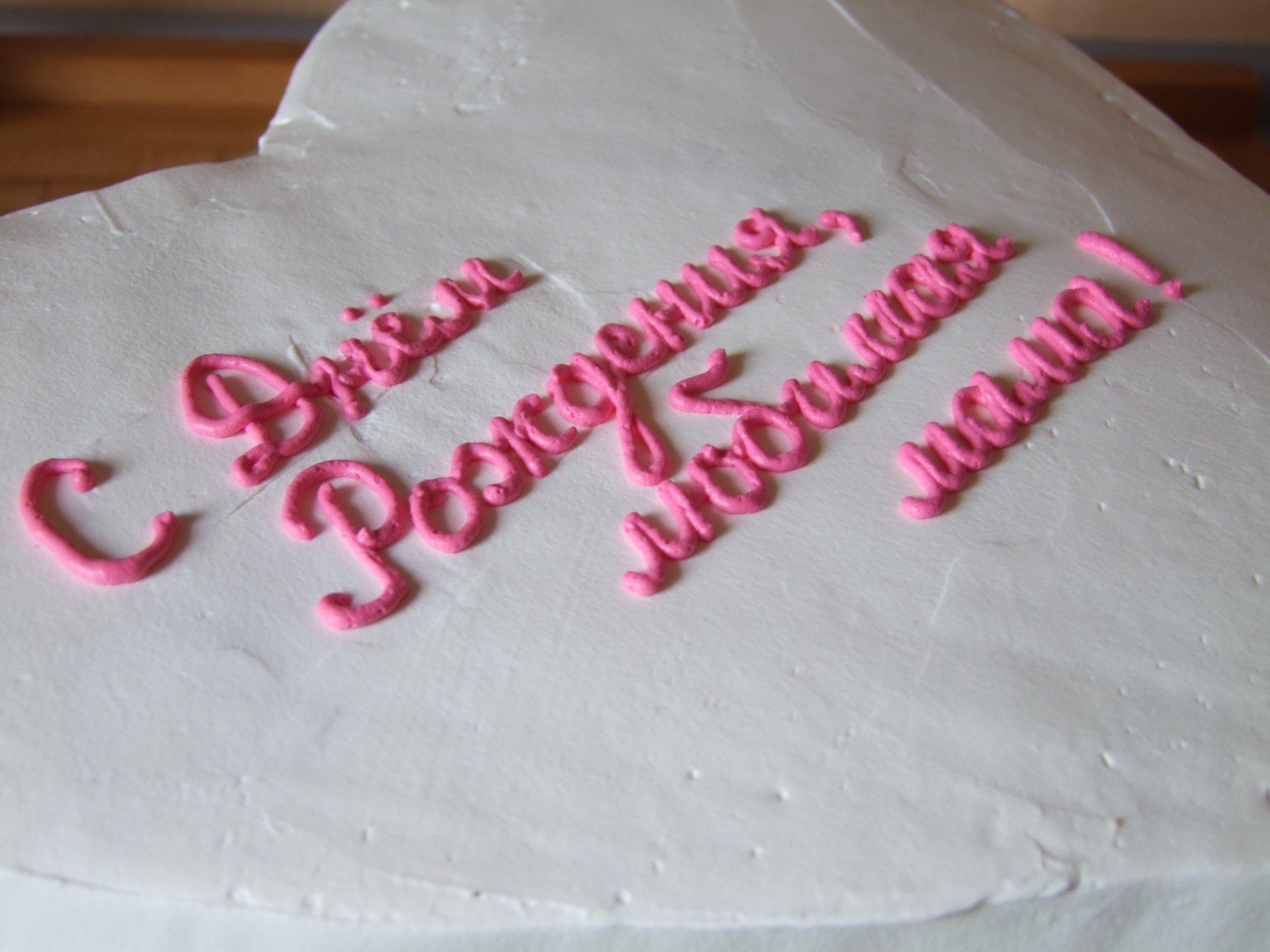 Надписи на тортах как делают 34