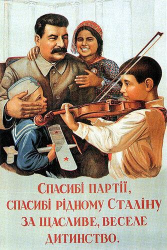 http://img-fotki.yandex.ru/get/3912/na-blyudatel.11/0_25125_2fe2e116_L height=500