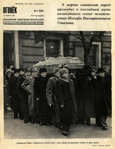 http://img-fotki.yandex.ru/get/3912/na-blyudatel.15/0_251eb_f27e1b49_L