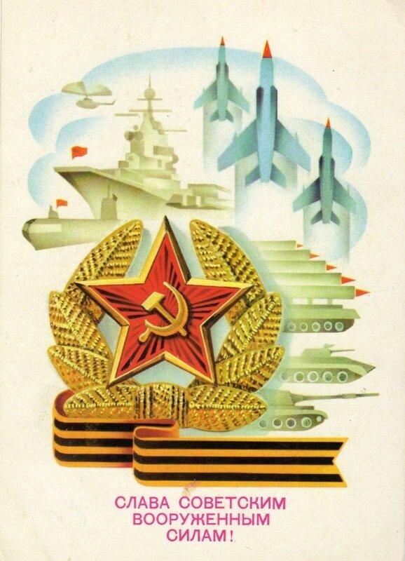 Щедрин А.1980 год.