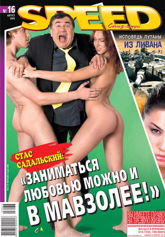 инфо рассказы жосткое порно спид
