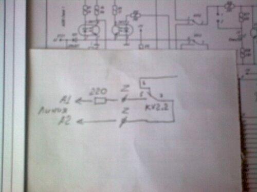 RE: Модернизация домофона