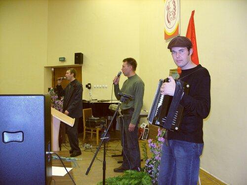 Концерт Ленину 2