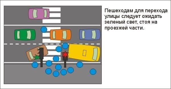 http://img-fotki.yandex.ru/get/3912/rus941.69/0_2cbe7_cc5a1f33_XL.jpg