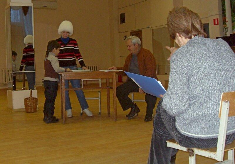 Репетиция (3)
