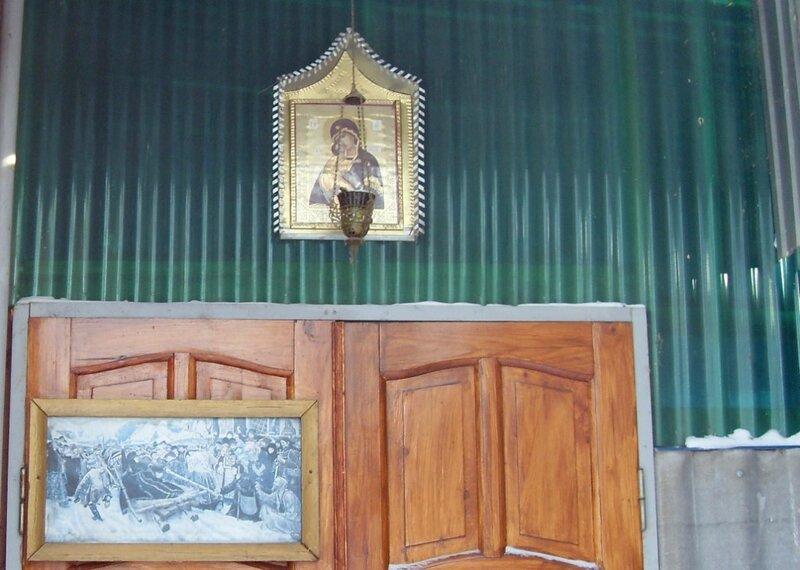 Церковь старообрядцев (4)
