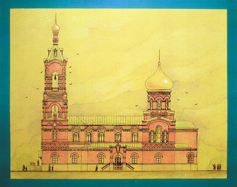 Так выглядел Храм до революции...