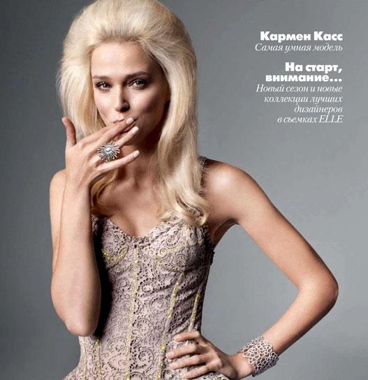 Carmen Kass - ELLE