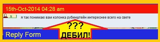 S-L, ФЛУД, коммент