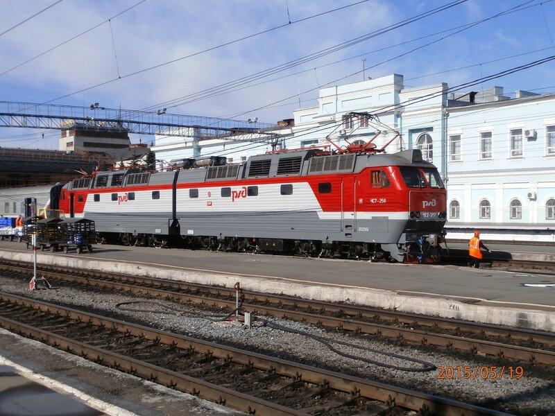 Электровоз ЧС7-258, ст. Челябинск-Гл.