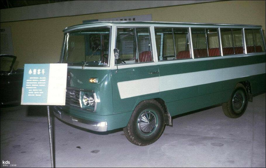 1972 Shanghai Industrial Exhibition 1973.jpg