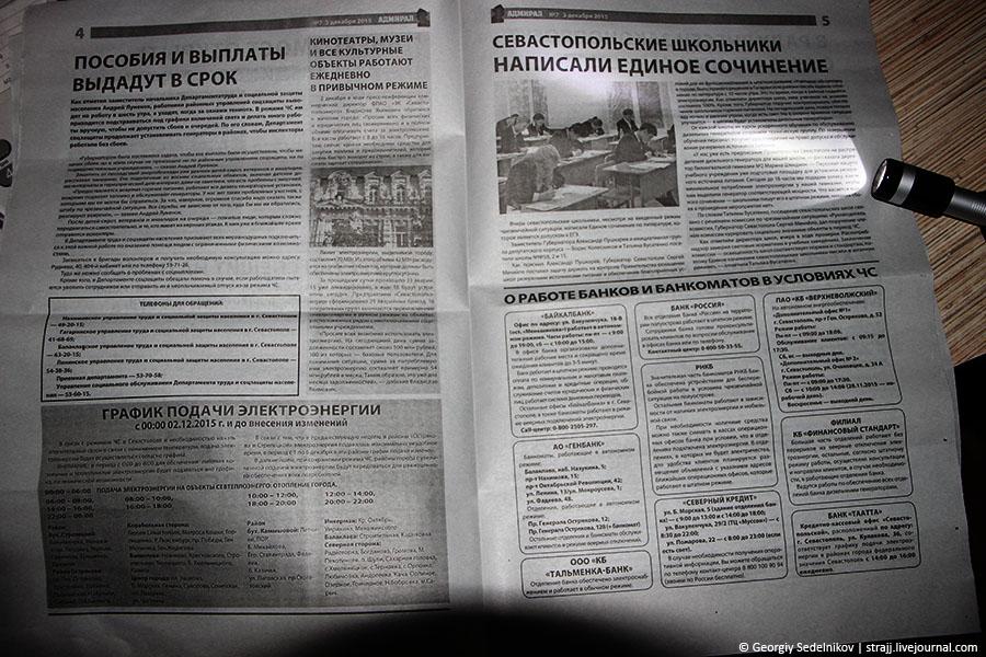 https://img-fotki.yandex.ru/get/3913/163146787.4bd/0_17848a_a66e3e82_orig.jpg