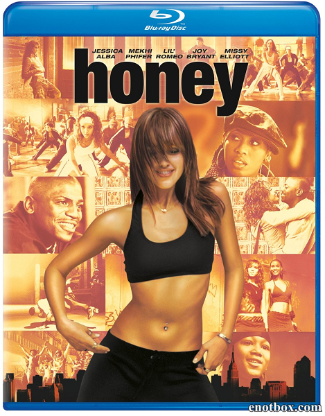 Лапочка / Honey (2003/BDRip/HDRip)