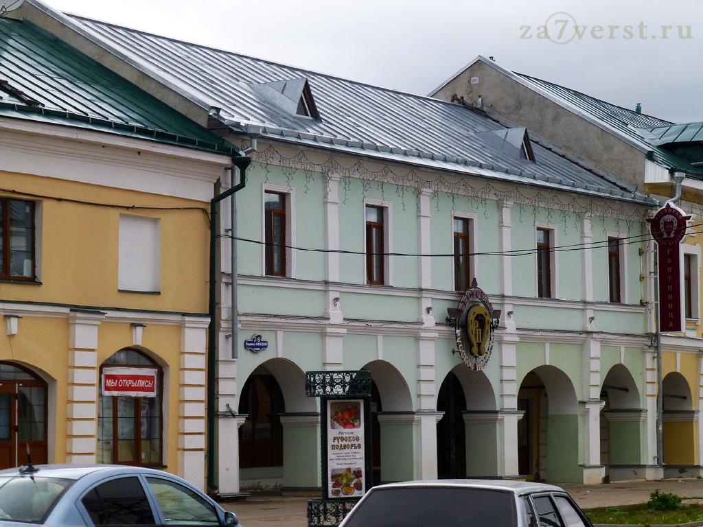 """Гостиница """"Русское подворье"""", ресторан (Ростов Великий, Россия)"""