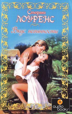 любовные романы фото