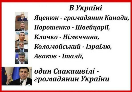 В должности премьера Гройсману нужно будет возглавить БПП, - замглавы АП Ковальчук - Цензор.НЕТ 814