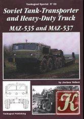 Книга Книга Soviet-Tank Transporter and Heavy Duty Truck MAZ-535