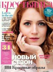 Журнал Крестьянка №2 2014