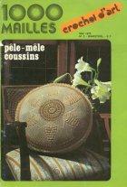 Журнал 1000 Mailles №2, 1975